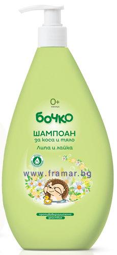 Бочко Шампоан бебе лайка и липа 400 мл. 070